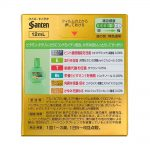 SANTEN Sante 40 Gold For Tired and Bleary Eyes Made in Japan