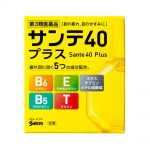 SANTEN Sante 40 Plus For Tired and Bleary Eyes Made in Japan