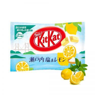 KIT KAT Setouchi Salt & Lemon in White Chocolate Made in Japan