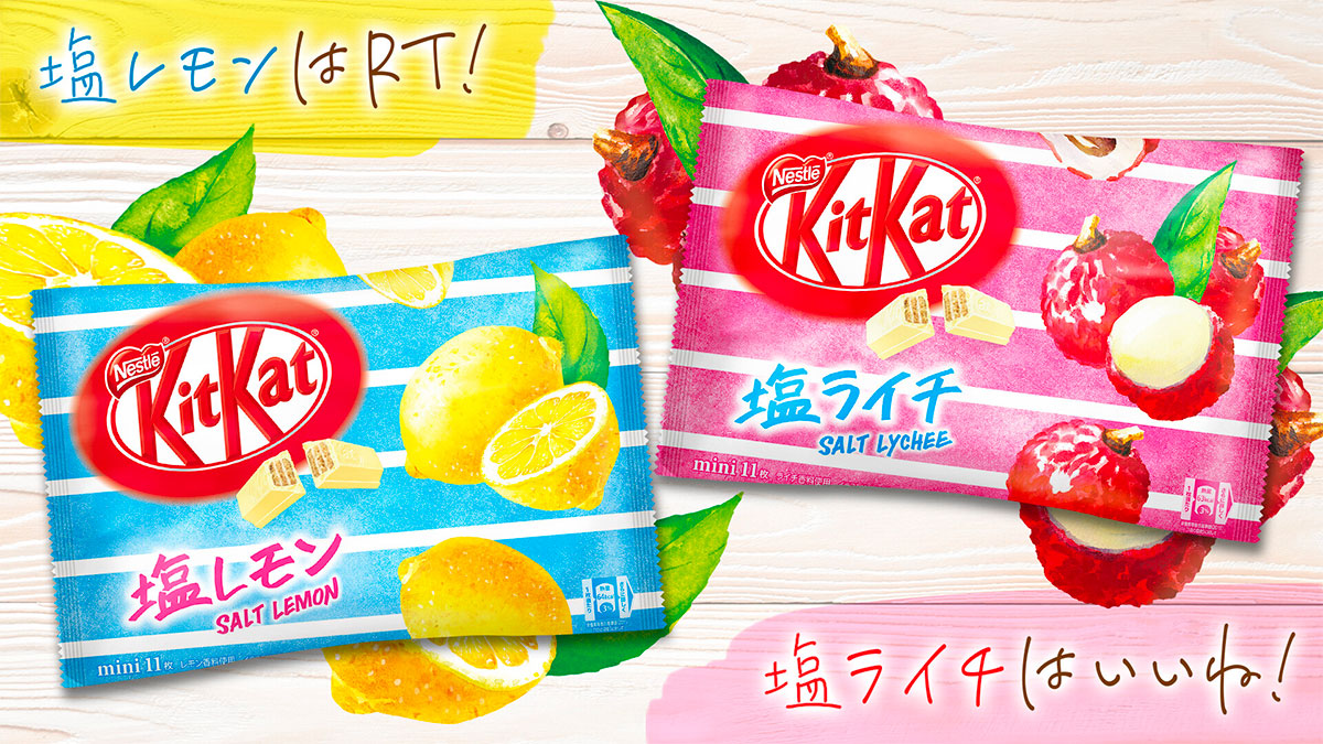 Kit Kat Salt Lemon and Lychees Made in Japan