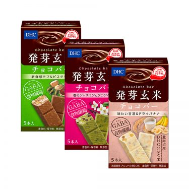 DHC Germinated Brown Rice Chocolate Diet Bars Made in Japan