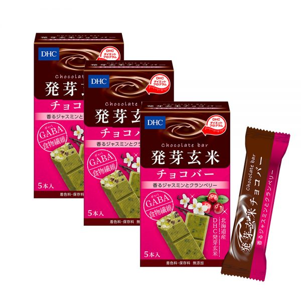 DHC Germinated Brown Rice Chocolate Jasmine and Cranberry Made in Japan