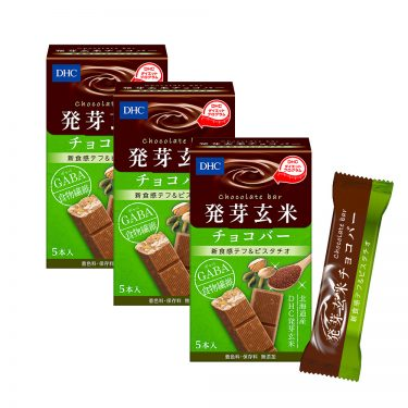 DHC Germinated Brown Rice Chocolate Tef & Pistachio Made in Japan