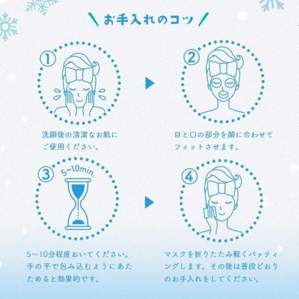 LULULUN Premium Lulu Run Snow White Vanilla Face Masks 35pcs Limited Edition Made in Japan