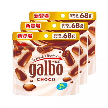 MEIJI Galbo Chocolate Choco Dagashi Snacks Made in Japan