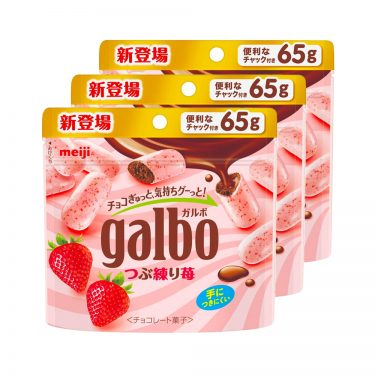 MEIJI Galbo Chocolate Strawberry Dagashi Snacks Made in Japan