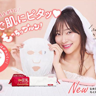 NAMERAKA HONPO Tonyu Isoflavone Moist Mask Made in Japan