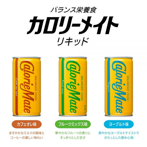 CALORIE MATE Energy Drink Cafe Au Lait Cans Made in Japan