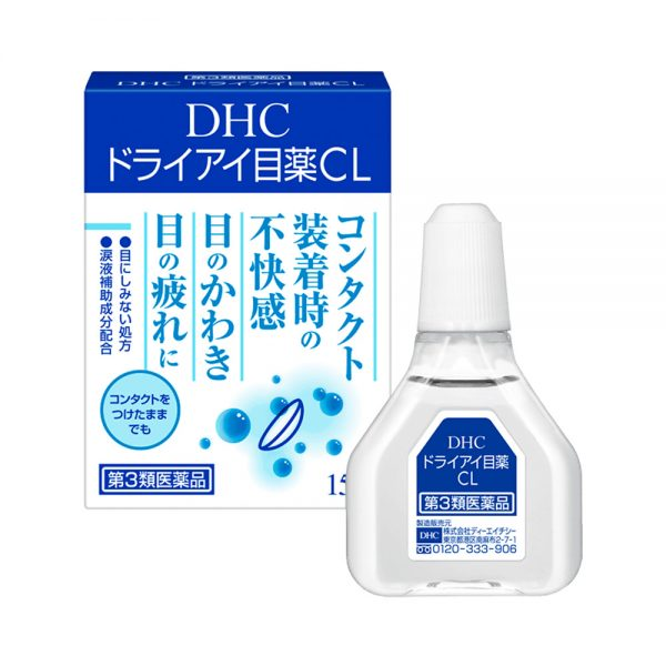 DHC Eye Drops For Dry Eyes CL Made in Japan