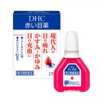 DHC Eye Drops For Fatigue, Haze, Itching and Redness of the Eyes Made in Japan