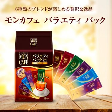 KATAOKA Mon Cafe Drip Coffee Variety Pack Sachets Made in Japan