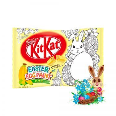 Kit Kat Banana Easter Egg Paint Made in Japan