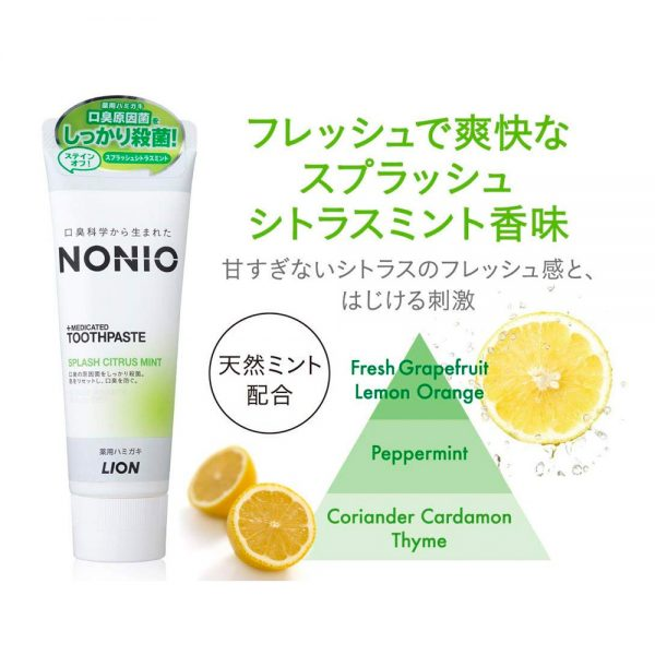 LION Nonio Medicated Toothpaste Splash Citrus Mint Made in Japan