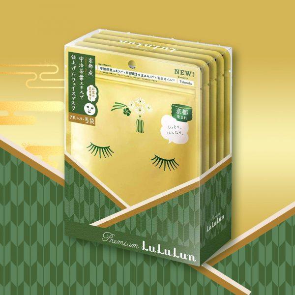 LULULUN Premium Kyoto Moisturising Serum Face Masks Made in Japan