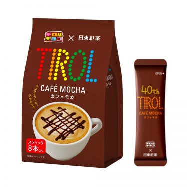 NITTOH KOCHA Tirol Chocolate x Nitto Tea Cafe Mocha Sachets Made in Japan