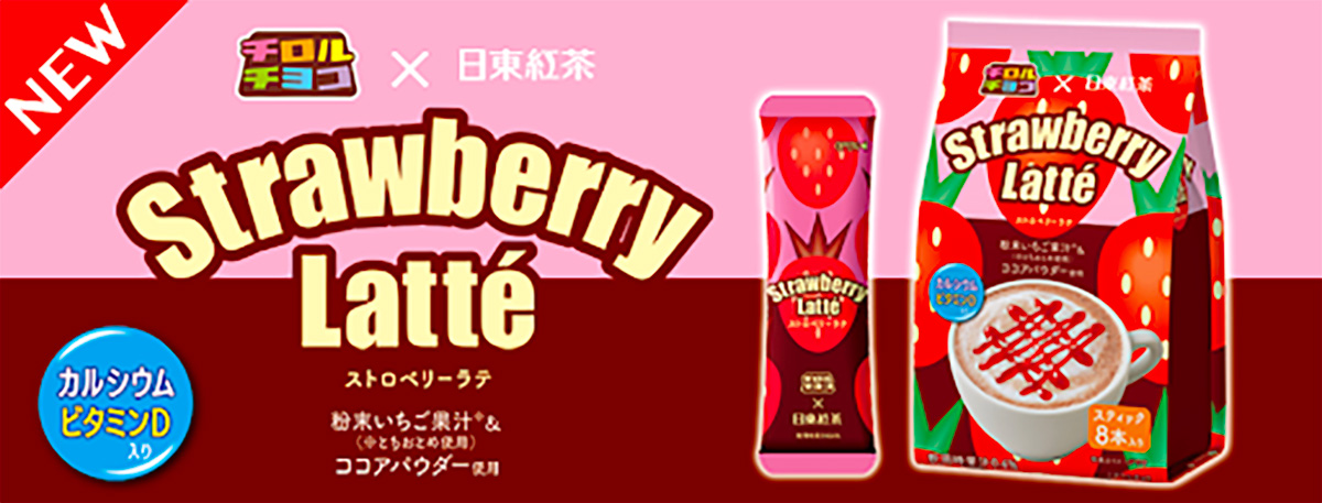 NITTOH-KOCHA-Tirol-Chocolate-x-Nitto-Tea-Strawberry-Latte-Sachets-Made-in-Japan