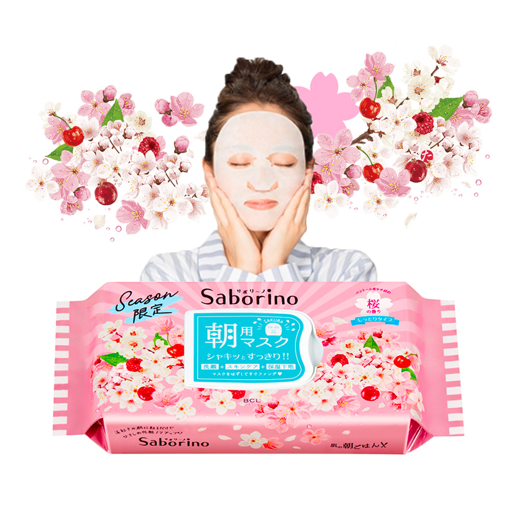 SABORINO Morning Face Masks Sakura Cherry Fragrance Moist Type Limited Edition Made in Japan