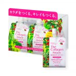 SHISEIDO The Collagen Relacle Jelly Drink Made in Japan