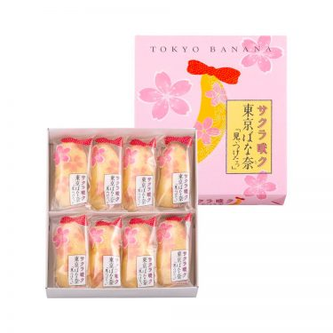 Tokyo Banana Custard Cream with Sakura Scent Made in Japan