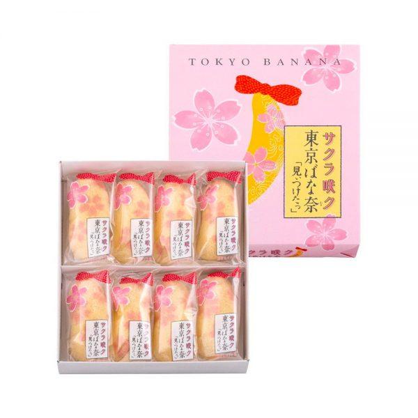 Tokyo Banana Custard Cream with Sakura Scent Made in Japan