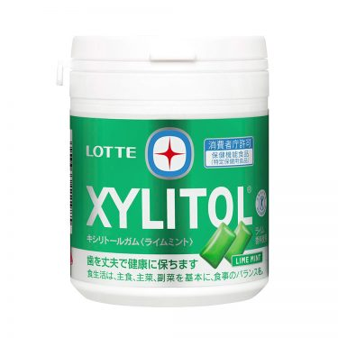 LOTTE XYLITOL White Gum Lime Mint Made in Japan