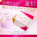 LULULUN New Anti-aging Care Face Mask Over 45 Camellia Pink Made in Japan