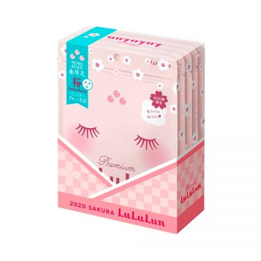 LULULUN Premium Sakura Moisturising Serum Face Masks Limited Edition Made in Japan