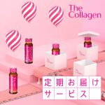 SHISEIDO The Collagen EXR Beauty 90 Tablets - Made in Japan