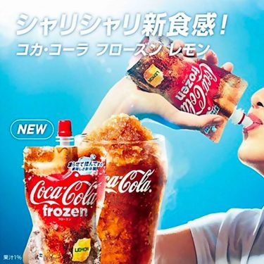 JAPAN COCA COLA Frozen Lemon Made in Japan