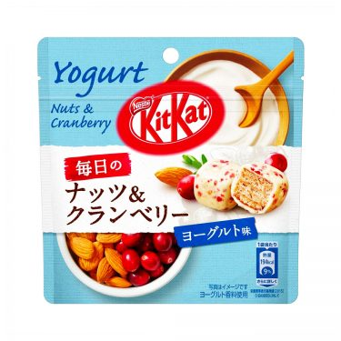 Kit Kat Yogurt Cranberry & Almond Nuts Made in Japan