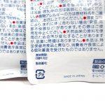 KOBAYASHI Vitamin B12 tablets Made in Japan