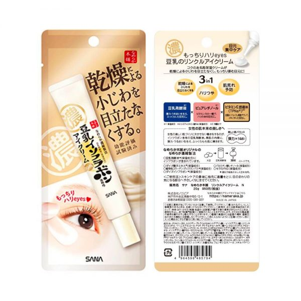 NAMERAKA HONPO Tonyu Isoflavone Wrinkle Eye Cream Made in Japan