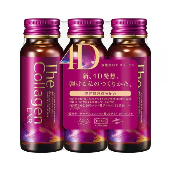 SHISEIDO The Collagen EXR Drink W Made in Japan