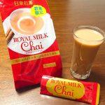 NITTOH KOCHA Royal Milk Chai Tea Sachets Made in Japan