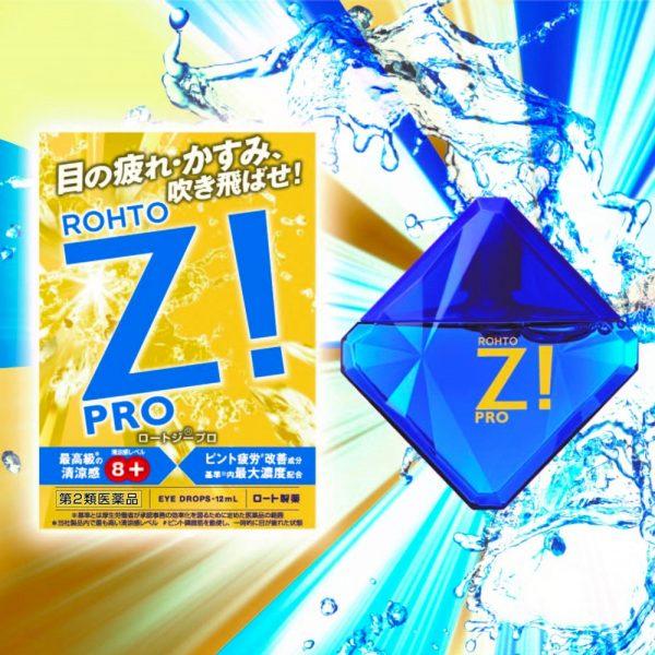 ROHTO Z! PRO Eye Drops