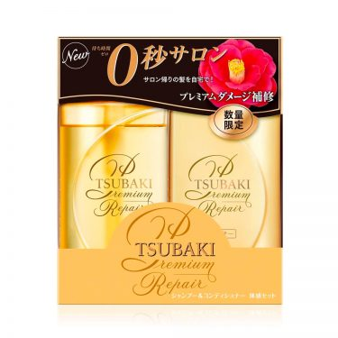 SHISEIDO Tsubaki Premium Repair Damage Care Shampoo Conditioner Made in Japan