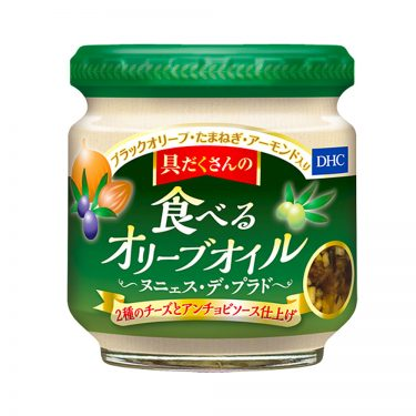 DHC Olive Oil Nunez de Prado Made in Japan