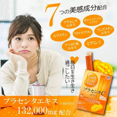 EARTH Plentiful Placenta C Jelly Sachets for Made in Japan