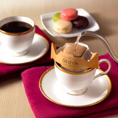 KEY COFFEE Premium Drip On Gift Set Flavours Made in Japan