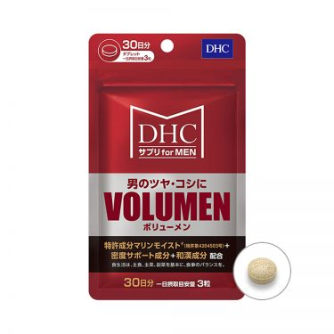 DHC MEN Supplement Hair VOLUMEN Made in Japan