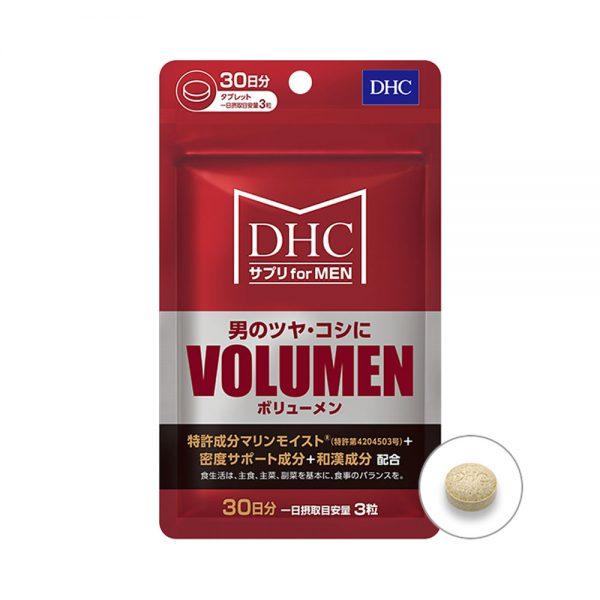 DHC MEN Supplement Hair VOLUMEN Made in Japan