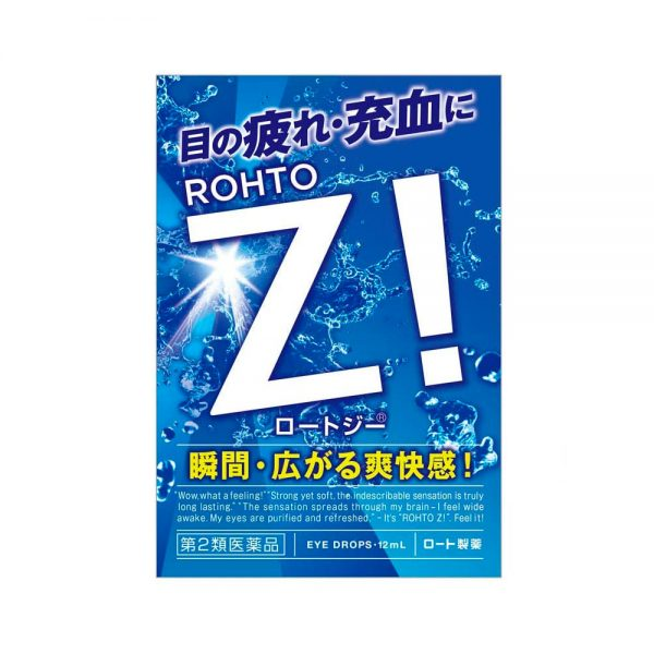 ROHTO-Z!-Eye-Drops-Made-in-Japan2
