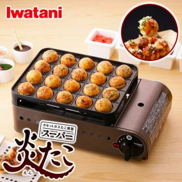 IWATANI Takoyaki Super Flame Octopus on Gas Made in Japan