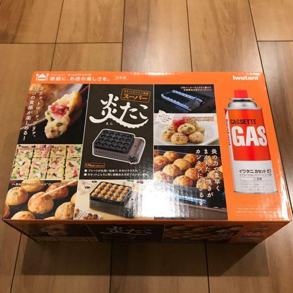 IWATANI Takoyaki Super Flame Octopus on Gas Made in Japan