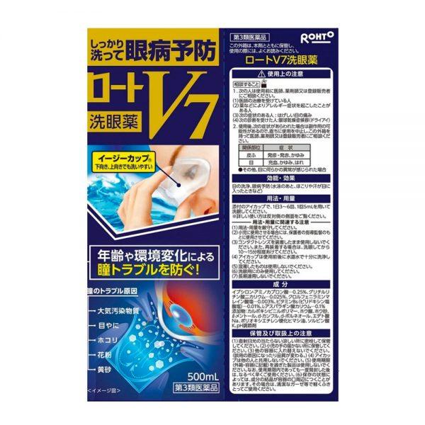 ROHTO V7 Eye Wash For Preventive Measures Made in Japan