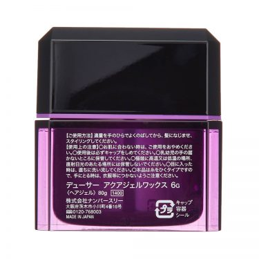 DEUXER 6G Aqua Gel Wax Made in Japan
