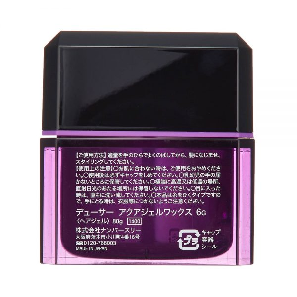 DEUXER 6G Aqua Gel Wax Made in Japan
