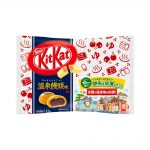 KIT KAT Japanese Onsen Manju Made in Japan