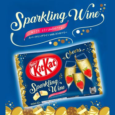 KIT KAT Japanese Sparkling Wine with Strawberry Made in Japan