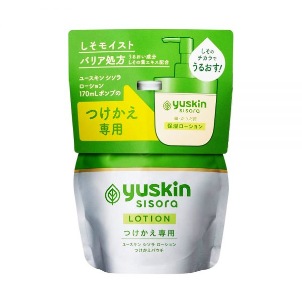 YUSKIN Sisora Body Cream For Dry Skin Pump Made in Japan